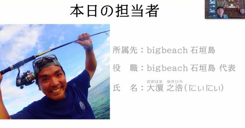 """石垣島的""""妮妮""""出現在石垣島宇瀧線上體驗之旅!"""