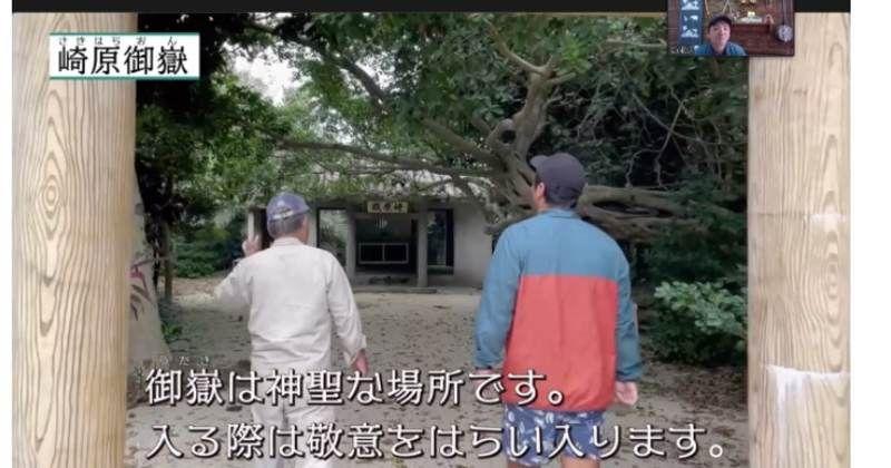 """在石垣宇瀧和卡曼格的帶領下,前往""""宇瀧""""1的後面"""