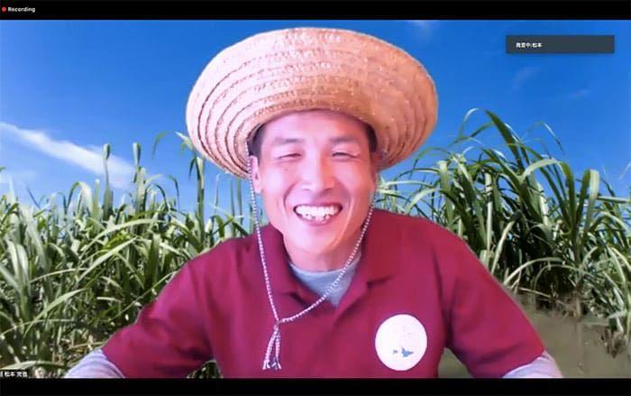 沖縄・宮古島の地理文化&砂糖の歴史について深掘り
