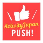 push_icon