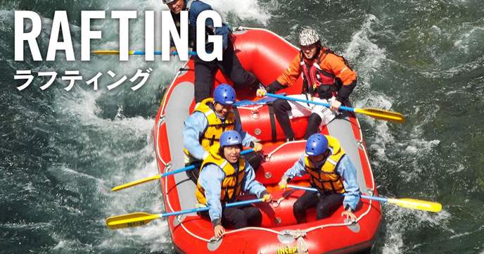 About the rafting guide of the rafting tour