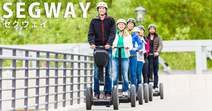 Segway became possible to travel on public road finally!