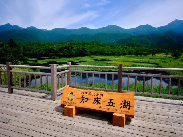 知床・おすすめ観光スポット:知床五湖