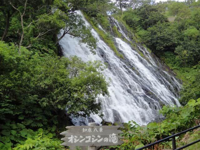 知床・おすすめ観光スポット:オシンコシンの滝