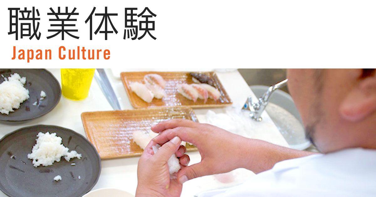 北海道での漁業体験で鮭の加工の仕事