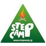 STEP CAMPバナー