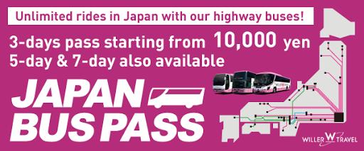 WILLER TRAVEL Japan Bus Pass